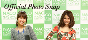 official photo snap